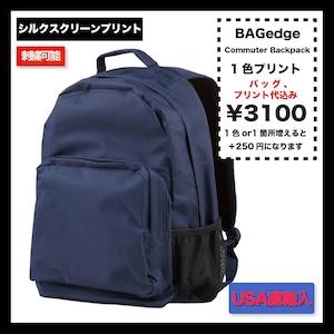 BAGedge Commuter Backpack ★在庫限り (品番BE030)