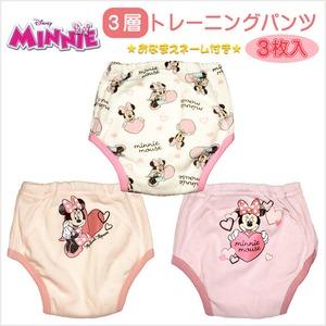 ディズニー(Disney) ミニーマウス 3層トレーニングパンツ3枚組 (NO.311-105306-10)