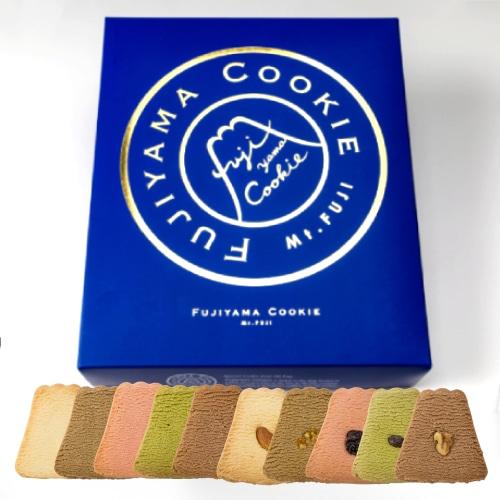 フジヤマクッキー 10枚入り 紺箱 プレーン&トッピング