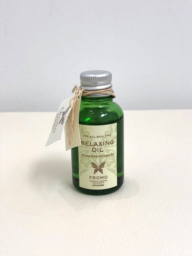 【FROMO】RELAXING OIL