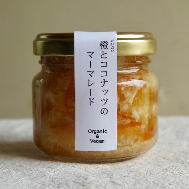 橙とココナッツのマーマレード - メイン画像