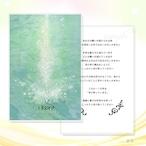 受け取っています/008L・エネルギーカード