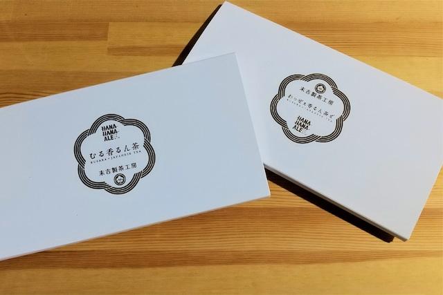 【クサラブレンドティー/3Pセット】わっぜぇ香るん茶ど/むる香るん茶