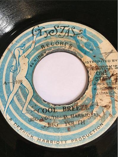 Big Youth(ビッグユース) - Cool Breeze【7'】