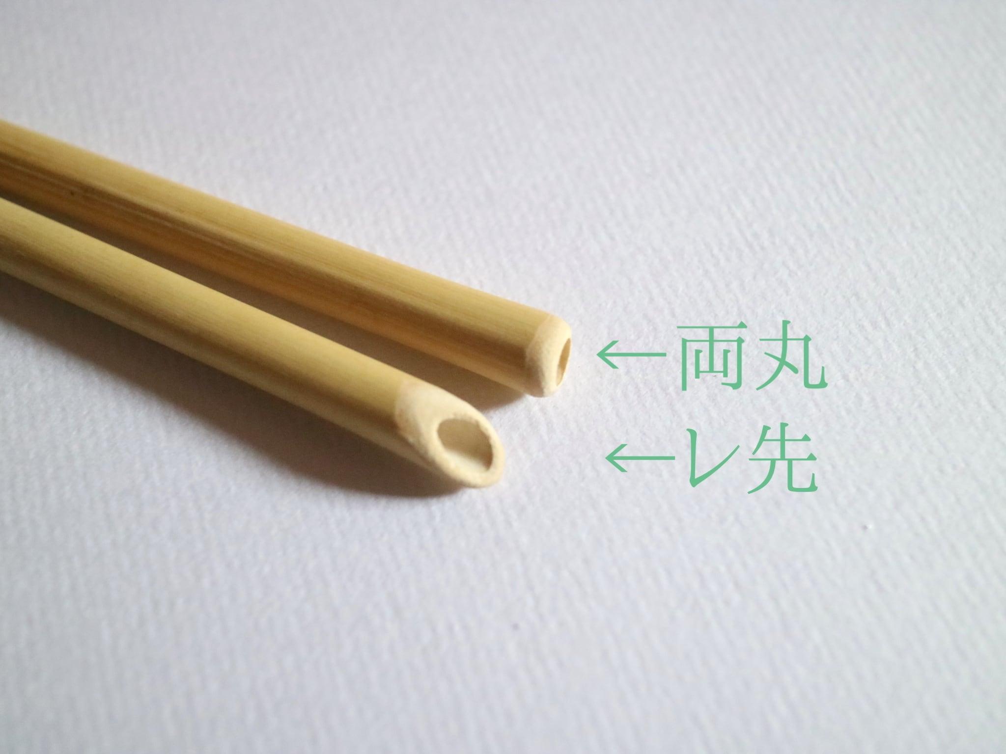 子供竹ストロー15cm_両丸(単品)