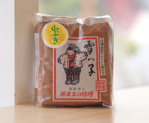新潟県・村上産『雪っこ山吹みそ(1kg)』