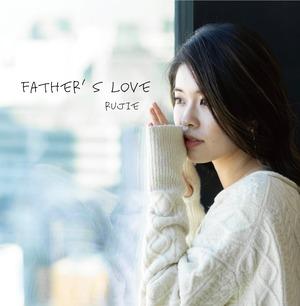 【Rujie】Father's Love