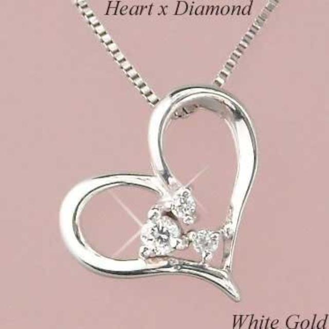 ダイヤモンド ネックレス 18金ホワイトゴールド k18wg ハート レディース 計0.05ct