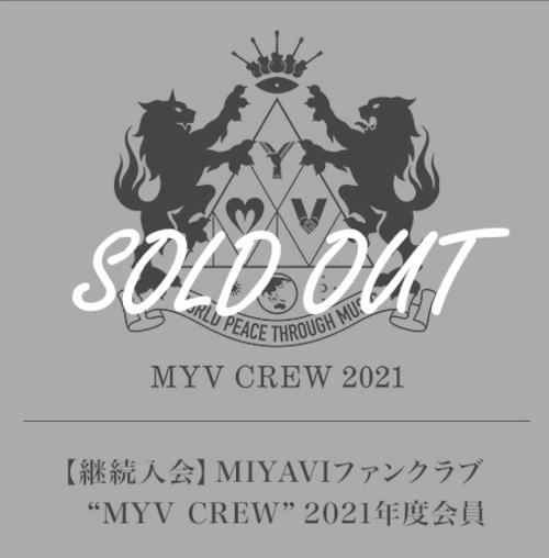 """【継続入会】MIYAVI ファンクラブ """"MYV CREW"""" 2021年度会員"""