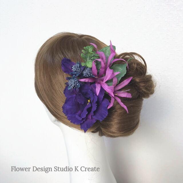 青紫のエマリシアンとネリネのUピン(5本セット) 青 紫 パープル 髪飾り 浴衣 卒業袴 群青