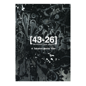 FESN / REVIVAL DVD / 4th 「43-26」/ スケートビデオ / DVD