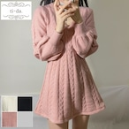No.659 韓国ワンピース きれいめワンピース 大人可愛いワンピース フレアワンピース ニットワンピース 3color
