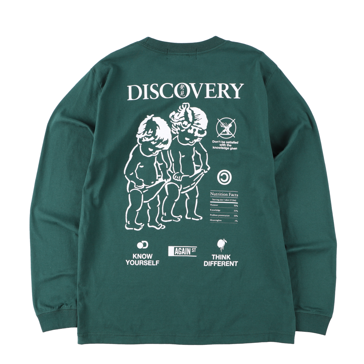 DISCOVERY L/S Tee Forest Green