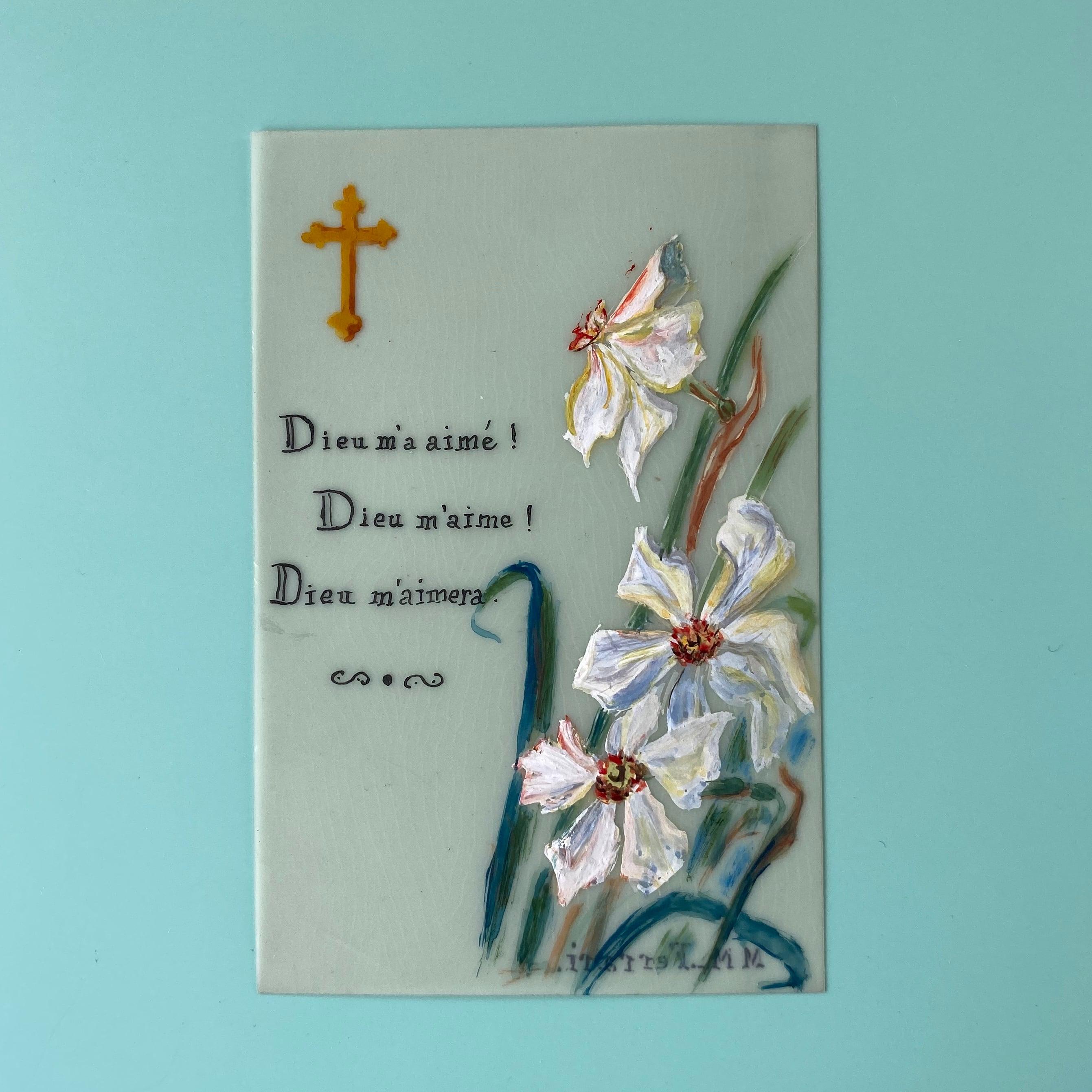 セルロイド・ホーリーカード CELLULOID HOLY CARD / vp0135