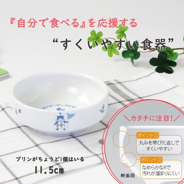 11.5cm すくいやすい小鉢 強化磁器 シルク【1712-1300】