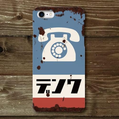 レトロ看板調/ホーロー看板調/デンワ/水色/白/赤/iPhoneスマホケース(ハードケース)