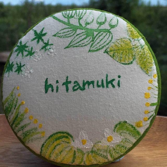 【富良野 森の贈り物】 手描きの飾り箱(小物入れ)春の山野草