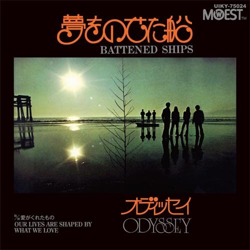 オデッセイ - 夢をのせた船 c/w 愛がくれたもの(Orange Vinyl)