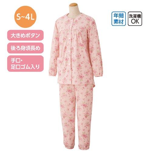 婦人・大きめボタンパジャマ