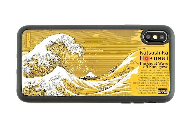 FLASH 神奈川沖浪裏 基板アート iPhone XS Maxケース 黒【東京回路線図A5クリアファイルをプレゼント】
