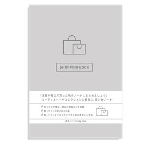 趣味ノート ショッピング WA-100