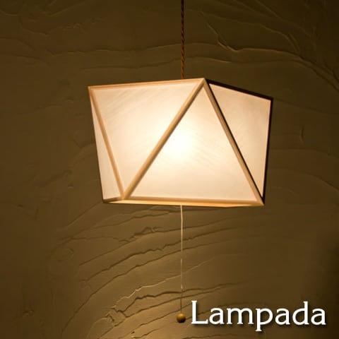 〔新洋電気〕 AP817-3-A 彩 -sai L- 3灯タイプ 白×白 ペンダントライト