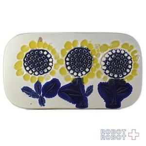 ヒマワリ 陶器 飾り絵皿 タイル