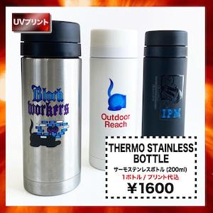 サーモステンレスボトル (200ml)
