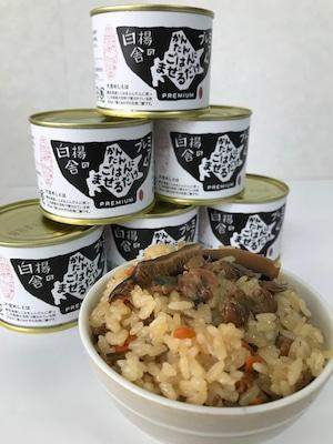 【全国送料無料】しじ美ご飯の素【5缶セット】
