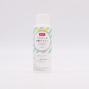 【ローズマリー&レモン】アルコール消毒スプレー100ml詰め替えタイプ