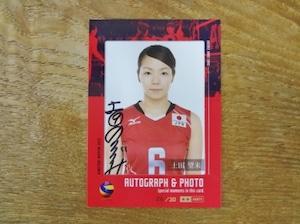 土田望未 直筆サイン入り生写真 2015 プロデュース216 火の鳥 NIPPON