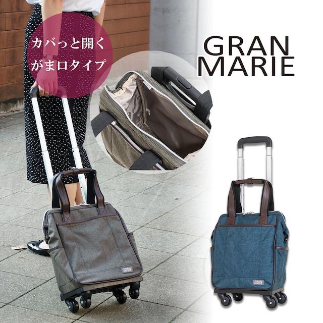 GM-106N GRANMARIE グランマリー ショッピングカート