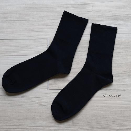 足が覚えてくれている気持ちがいいくつ下 normal 約22-24cm【男女兼用】の商品画像3