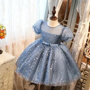 子供ドレス キッズドレス ベビードレス  女の子ドレス キッズフォーマルドレス ワンピース セレモニードレス 七五三 80cm-160cm 8327