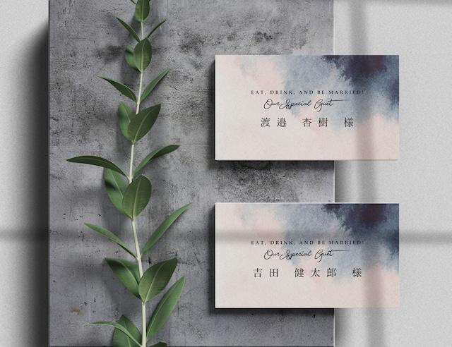 【84円~/部】ネイビー&ピンク プレイスカード│席札