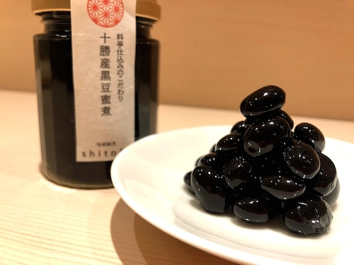 """「""""十勝産""""黒豆蜜煮」130g"""
