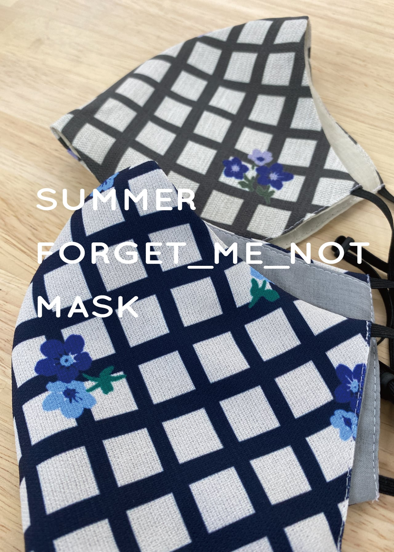 SUMMER FORGET_ME_NOT (大人用)