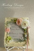 ウェディング ウェルカムボード(アンティークホワイトフレーム&ピンクフラワー)結婚式  / 受注製作