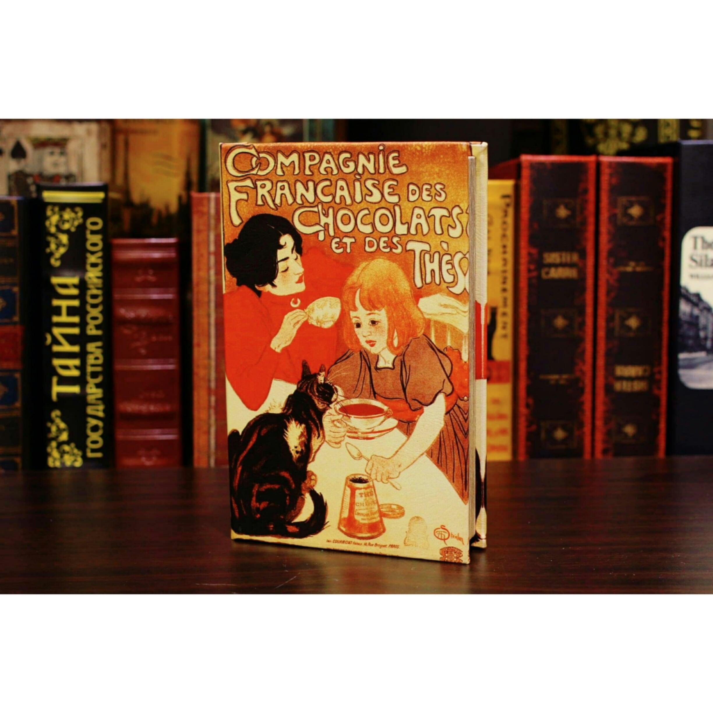 Bookボックス14/シークレットボックス/アンティーク雑貨/浜松雑貨屋C0pernicus