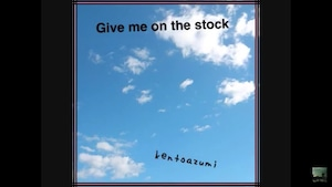 21st 配信限定シングル「Give me on the stock (Kicked Remix)」(Official PV)