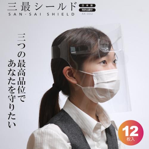 【12枚入り】AK-002 Dr.Japan 三最シールド