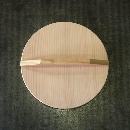 白木蓋(5.5寸迄対応)