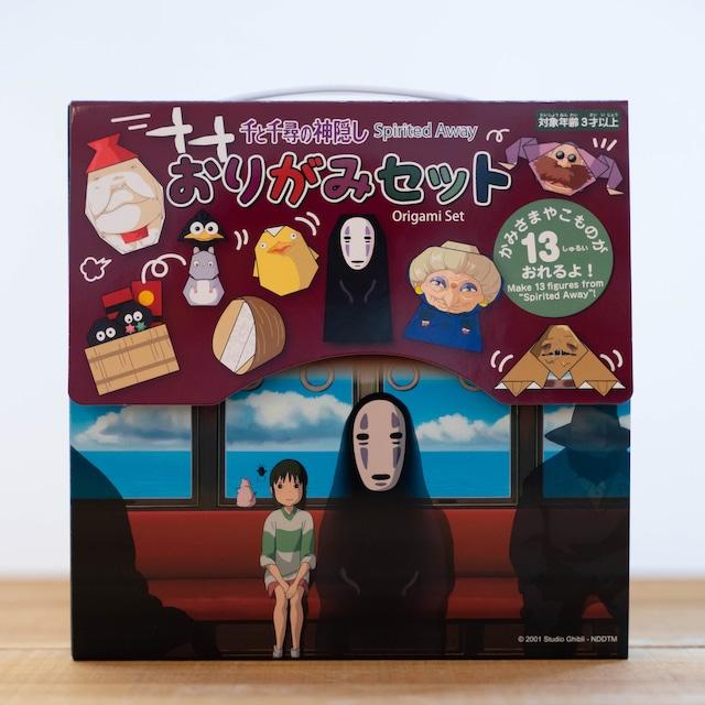千と千尋の神隠し 折り紙/おりがみセット(7913)