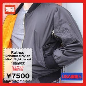 Rothco Enhanced Nylon MA-1 Flight Jacket (品番2890US)