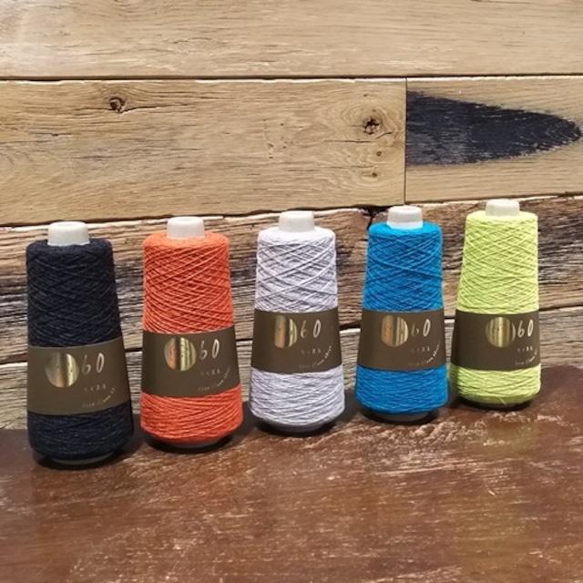 【数量限定】セーブリッチ(カシミヤセーブル)の毛糸 130g/コーン