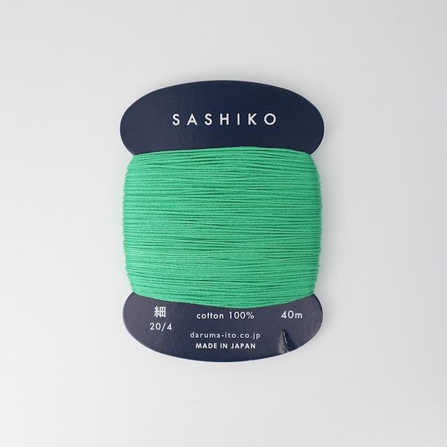 ダルマ刺し子糸(細)単色 207.エメラルド