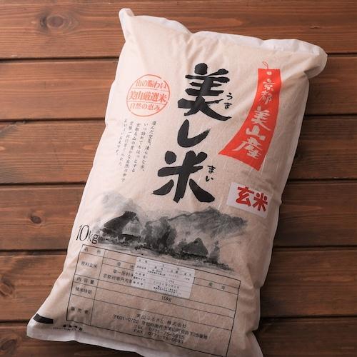 【新米】美山産コシヒカリ 玄米10 kg