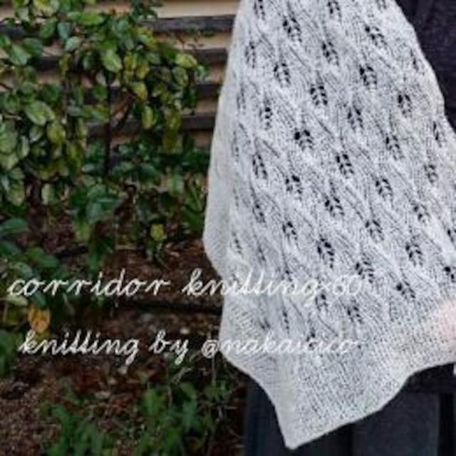 ルミエールの編み物キット byコリドーニッティング