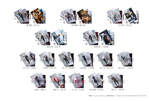 ブロマイド3枚セット ・舞台『Collar×Malice -榎本峰雄編&笹塚尊編-』