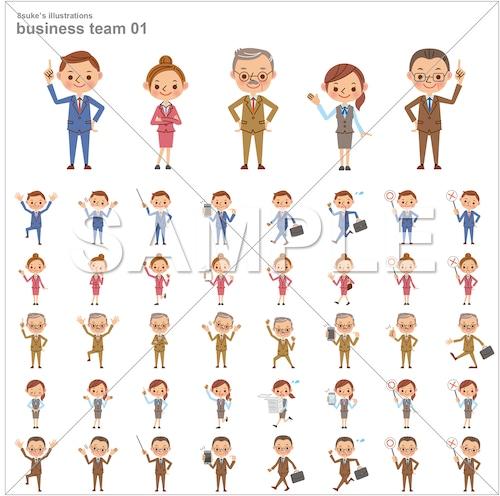 イラスト素材:ビジネスチーム5人のポーズセット(ベクター・PNG・JPG)CD-R版